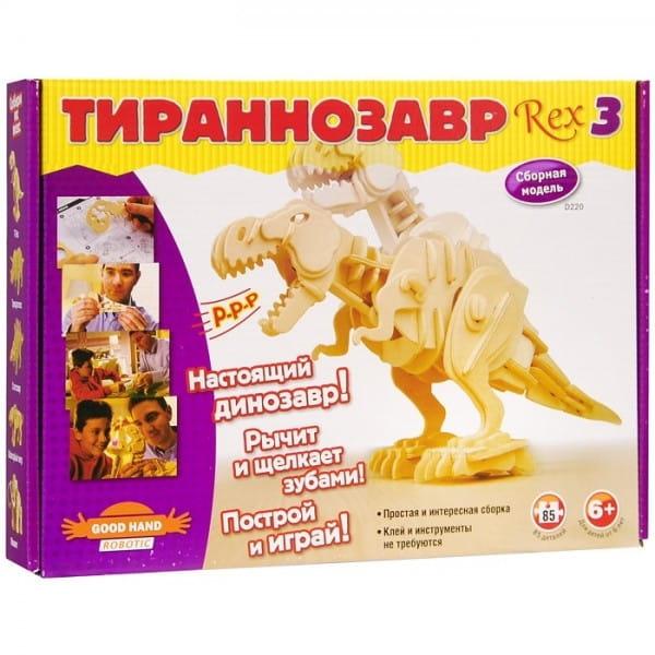 Купить Сборный робот Good Hand Robotic Тираннозавр Rex 3 (90 деталей) в интернет магазине игрушек и детских товаров