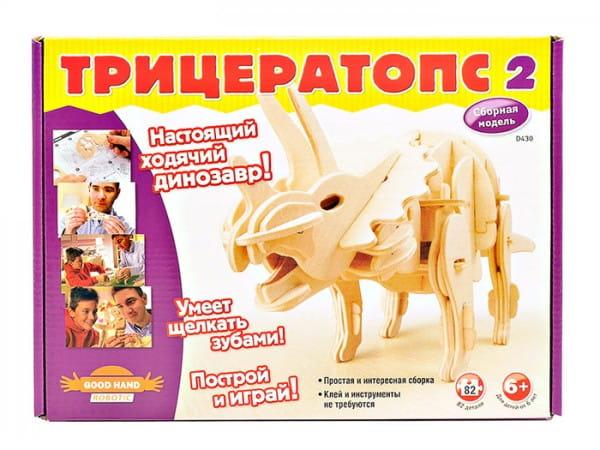Купить Сборный робот Good Hand Robotic Трицератопс (82 детали) в интернет магазине игрушек и детских товаров