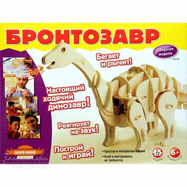 Купить Сборный робот Good Hand Robotic Бронтозавр (72 детали) в интернет магазине игрушек и детских товаров