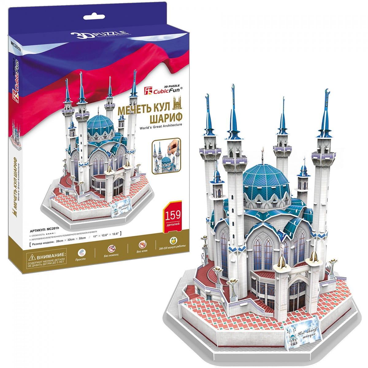 Объемный 3D пазл CubicFun MC201h Мечеть Кул Шариф (Россия)