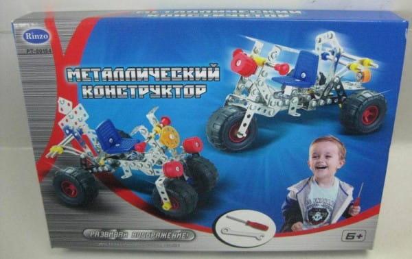 Купить Металлический конструктор Abtoys Мотоцикл - 201 деталь в интернет магазине игрушек и детских товаров