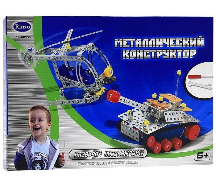 Металлический конструктор Abtoys Танк и вертолет - 232 детали