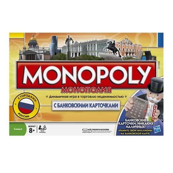 Купить Настольная игра Hasbro Монополия Россия с банковскими карточками в интернет магазине игрушек и детских товаров