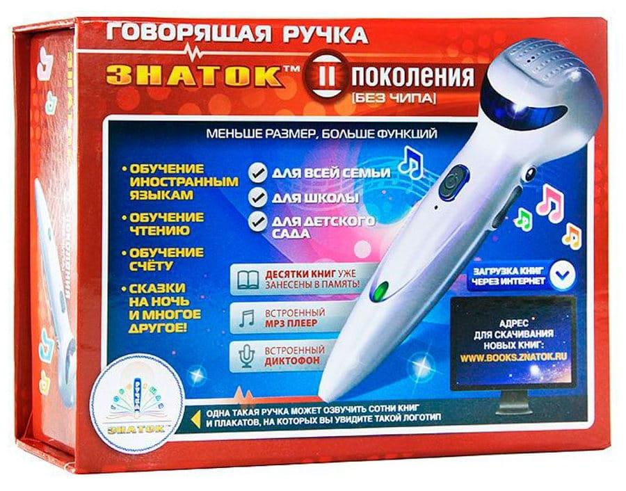 Электронная говорящая ручка 2 поколения Знаток ZP70189 с зарядным устройством и шнуром USB
