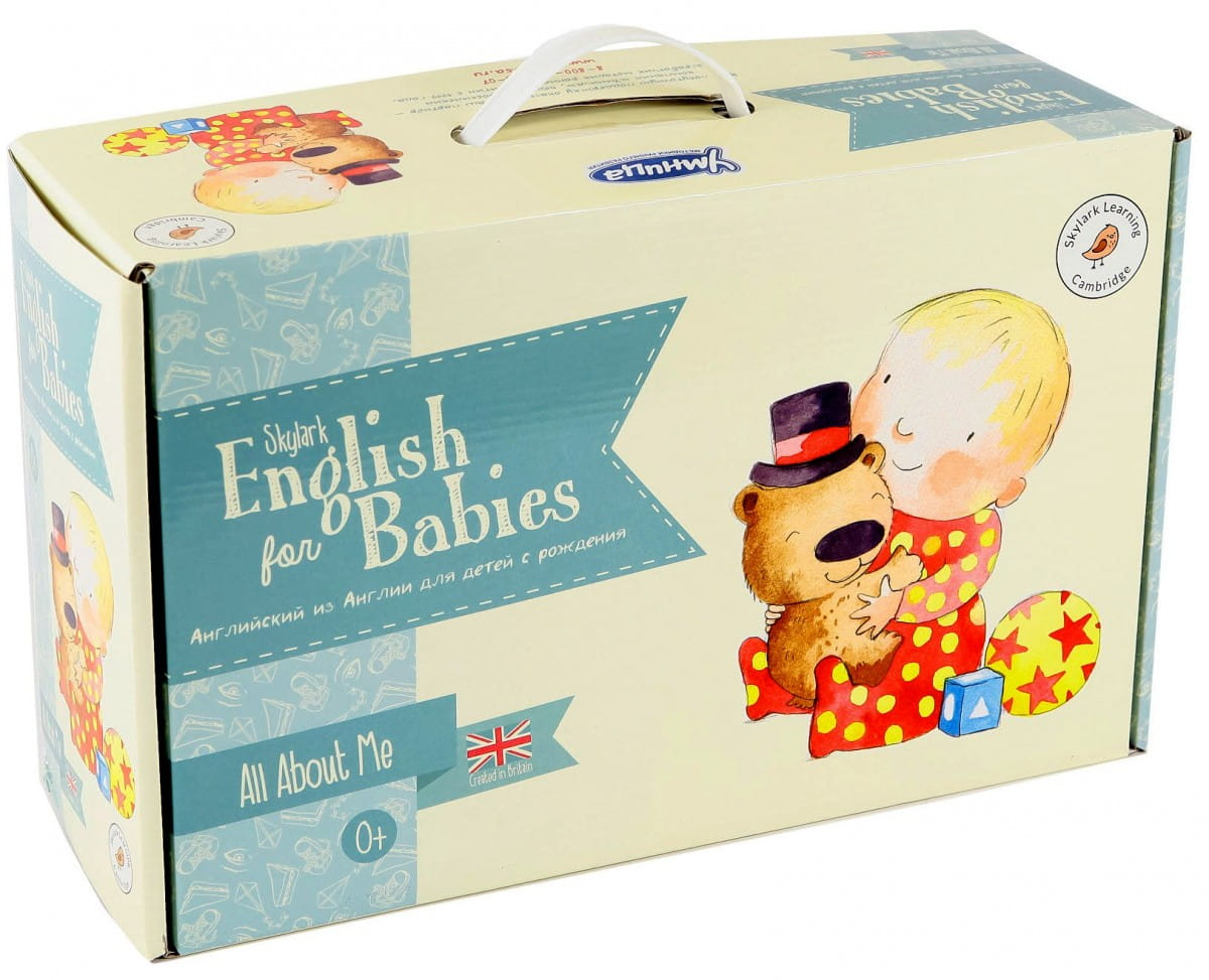 Комплект Умница S01 Skylark English for Babies