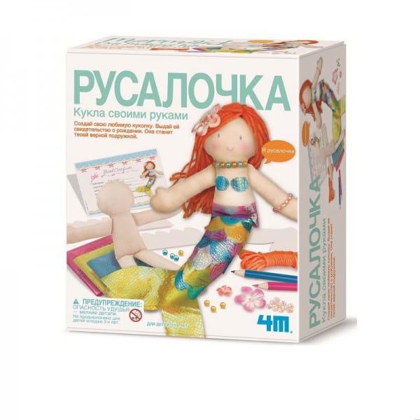 Купить Кукла своими руками 4М Русалочка в интернет магазине игрушек и детских товаров
