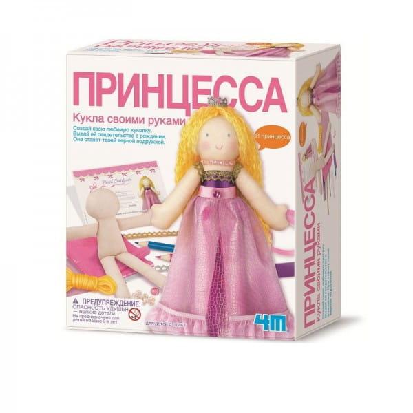 Купить Кукла своими руками 4М Принцесса в интернет магазине игрушек и детских товаров