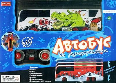 Радиоуправляемый автобус 2 (Zhorya)