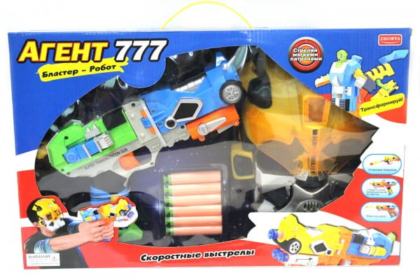 Купить Пистолет-робот Zhorya с мягкими патронами 2 в интернет магазине игрушек и детских товаров