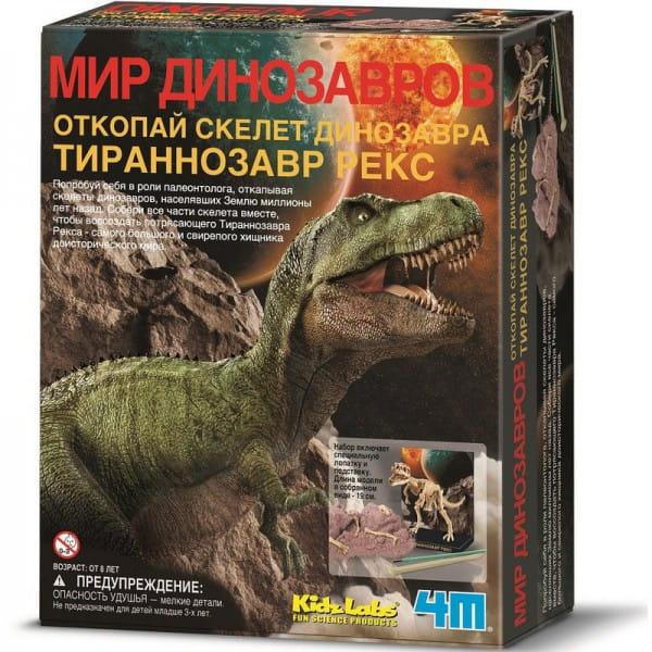 Археологический набор 4M 00-03221 Мир динозавров - Скелет тираннозавра