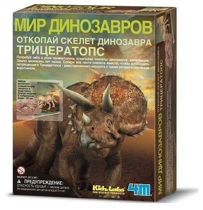 Археологический набор 4М Мир динозавров - Скелет трицератопса