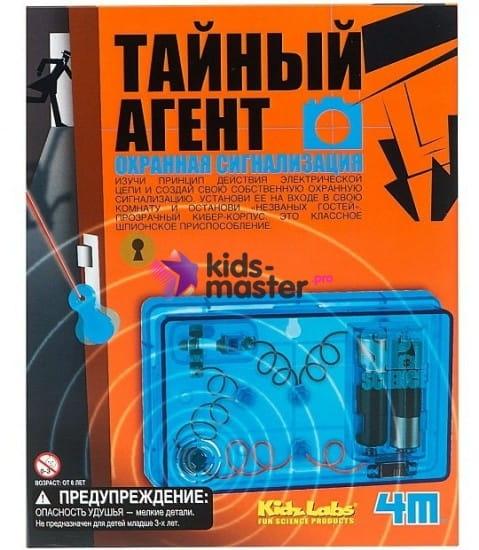 Купить Научный набор 4M Тайный агент охранная сигнализация в интернет магазине игрушек и детских товаров