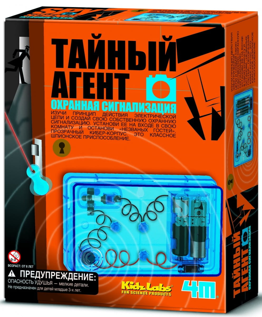 Научный набор 4M Тайный агент охранная сигнализация