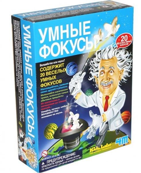 Купить Набор 4M Умные фокусы в интернет магазине игрушек и детских товаров