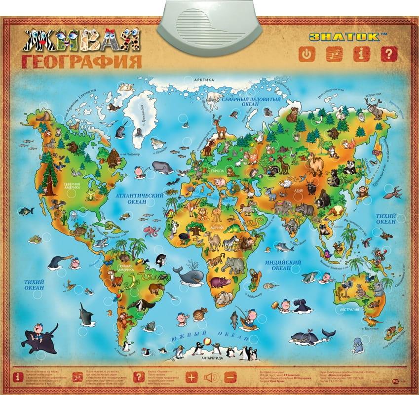 Электронный звуковой плакат ЗНАТОК Живая География