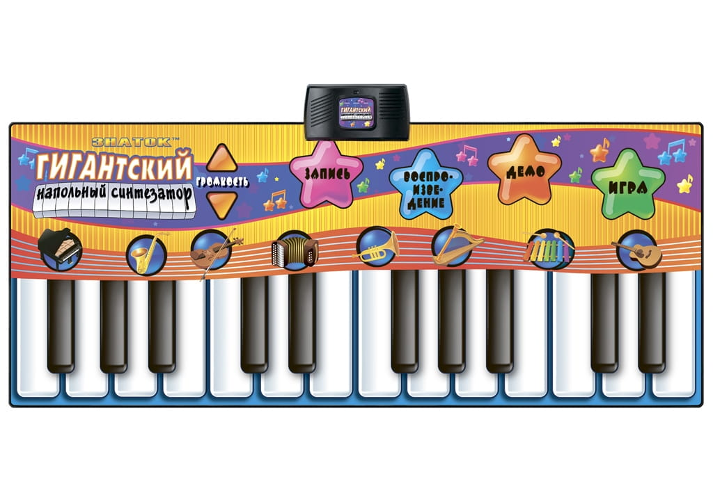Звуковой коврик Знаток Гигантский напольный синтезатор - Другие интерактивные игрушки