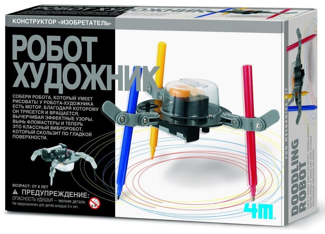 Игровой набор 4M Робот художник