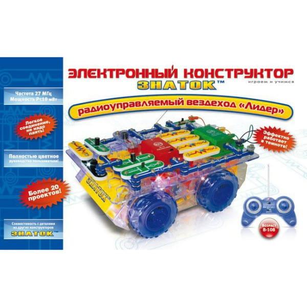 Купить Электронный конструктор Знаток Радиоуправляемый вездеход Лидер в интернет магазине игрушек и детских товаров