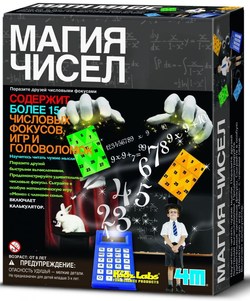 Игровой набор 4M Магия чисел