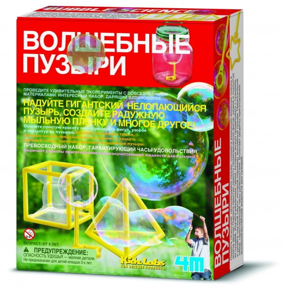 Купить Игровой набор 4M Волшебные пузыри в интернет магазине игрушек и детских товаров