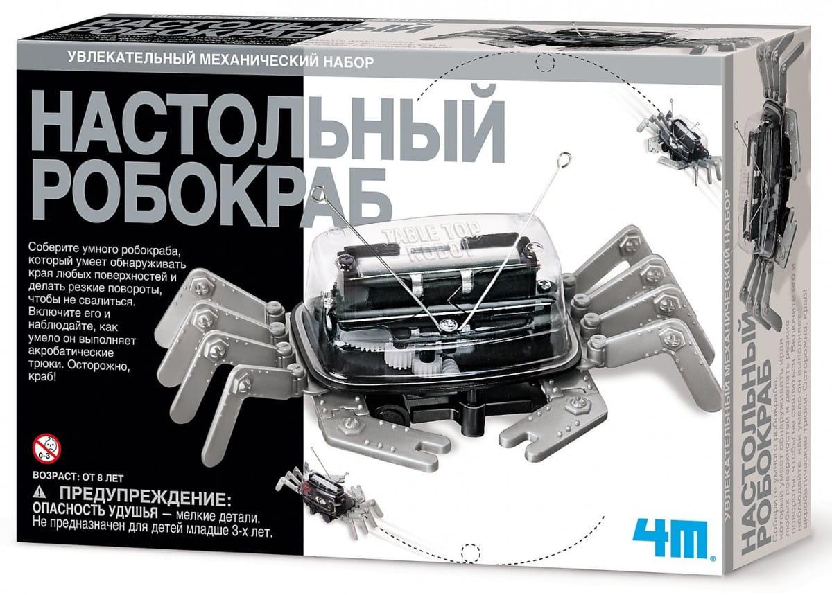 Игровой набор 4M 00-03357 Настольный Робокраб