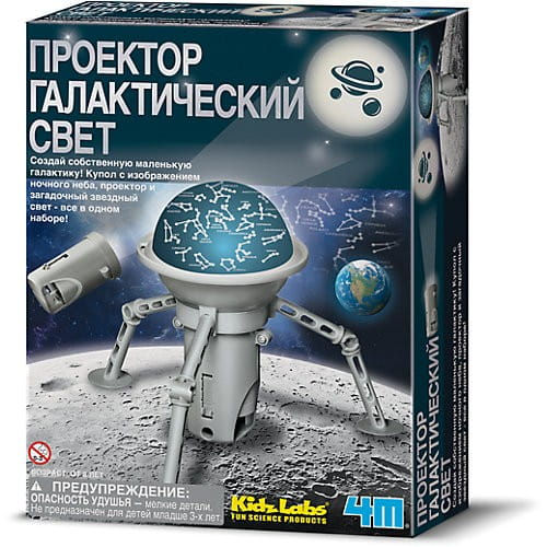 Купить Научно-познавательный набор 4M Проектор Галактический свет в интернет магазине игрушек и детских товаров