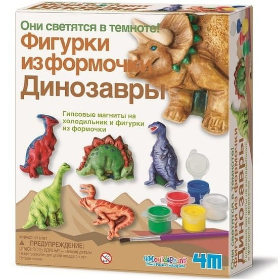 Купить Набор для творчества 4М Фигурки из формочки - Динозавры в интернет магазине игрушек и детских товаров