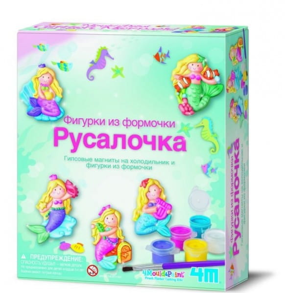 Купить Набор для творчества 4М Фигурки из формочки - Русалочка в интернет магазине игрушек и детских товаров