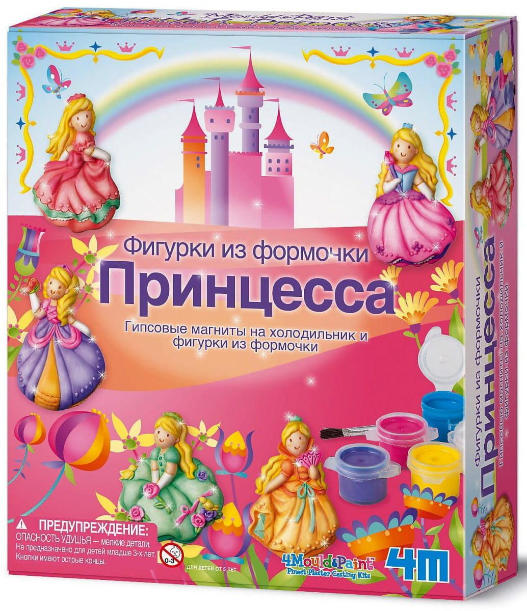 Набор для творчества 4M Фигурки из формочки - Принцесса