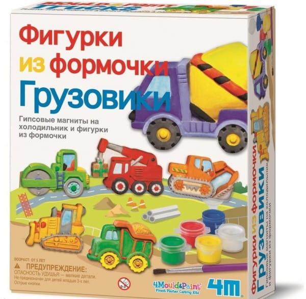 Купить Набор для творчества 4М Фигурки из формочки - Грузовики в интернет магазине игрушек и детских товаров