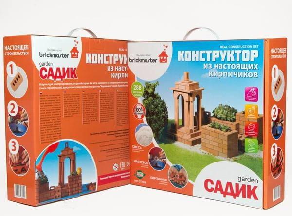 Купить Конструктор из кирпичиков Brickmaster Садик - 288 деталей в интернет магазине игрушек и детских товаров