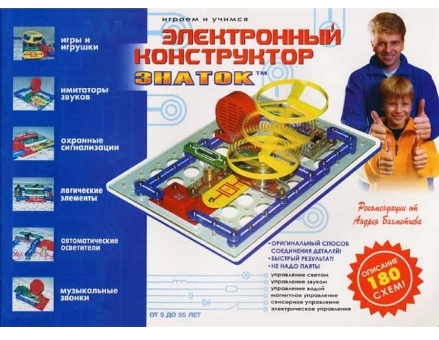 Электронный конструктор Знаток 180-Znat 180 схем