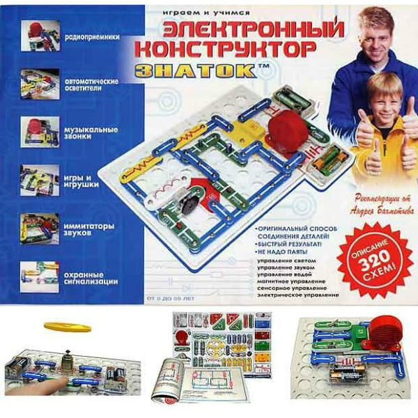 Купить Электронный конструктор Знаток 320 схем в интернет магазине игрушек и детских товаров