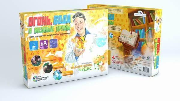 Набор Юный химик Огонь, вода и медные трубы (Инновации для детей)