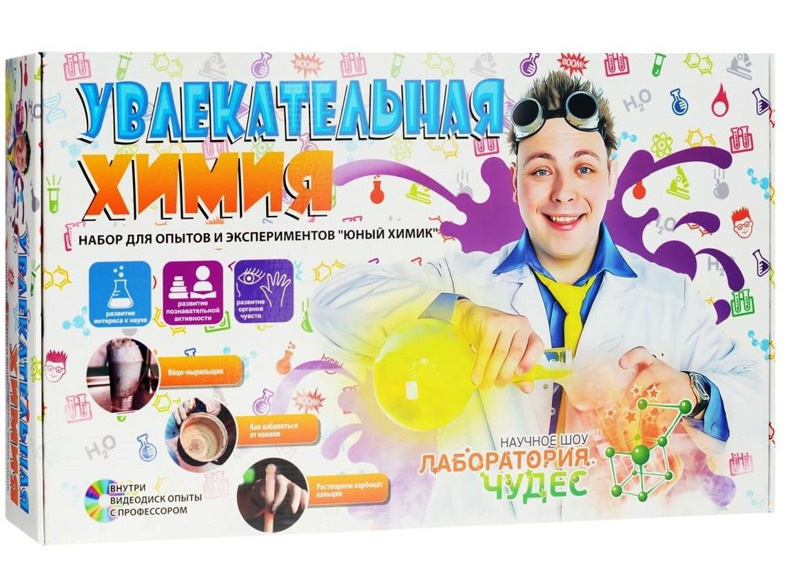 Набор Юный химик Увлекательная химия (Инновации для детей)