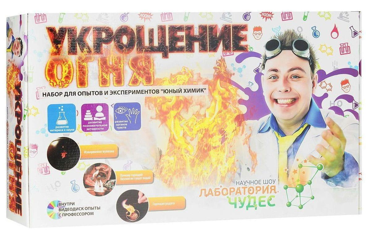 Набор Юный химик Укрощение огня (Инновации для детей)