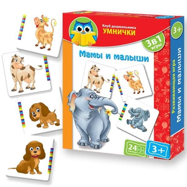 Развивающая игра Vladi Toys VT1306-03 Умнички Мамы и малыши