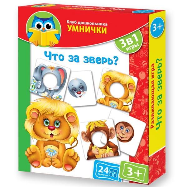 Игра Vladi Toys Умнички Что за зверь?