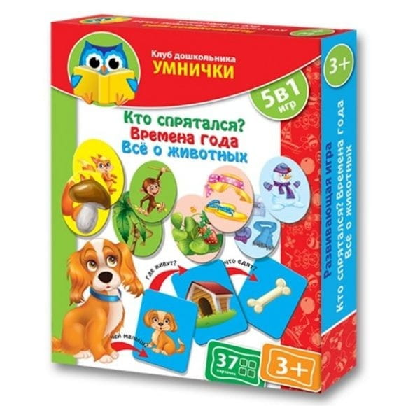 Купить Игра Vladi Toys Умнички Кто спрятался? Времена года. Все о животных в интернет магазине игрушек и детских товаров