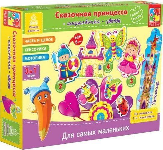 Развивающая игра Vladi Toys Для самых маленьких Сказочная принцесса
