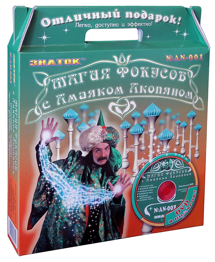 Набор с видеокурсом ЗНАТОК Магия фокусов с Амаяком Акопяном-1 (зеленый)