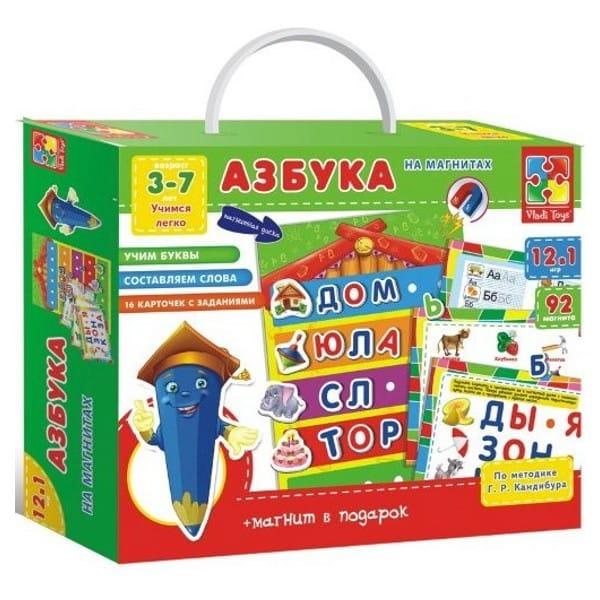 Развивающая игра Vladi Toys Азбука с магнитной доской