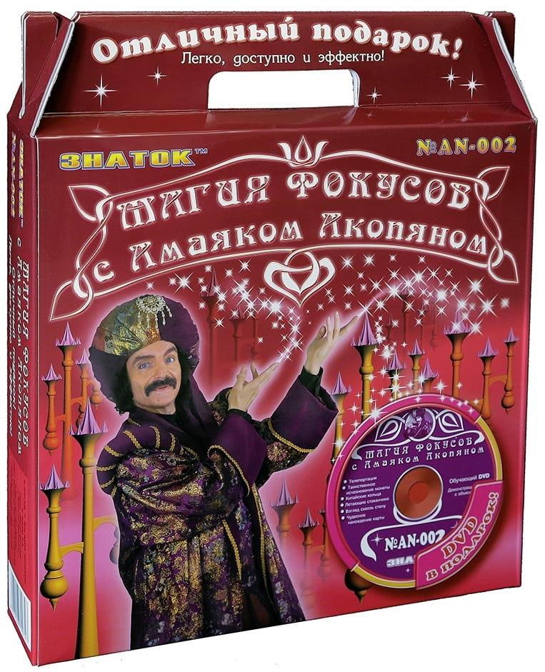 Набор с видеокурсом ЗНАТОК Магия фокусов с Амаяком Акопяном-2 (красный)