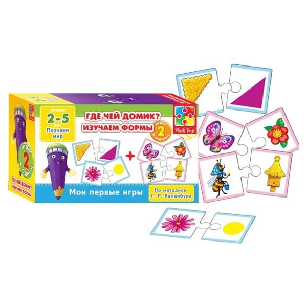 Купить Мои первые игры Vladi Toys Где чей домик? Изучаем формы (2 в 1) в интернет магазине игрушек и детских товаров