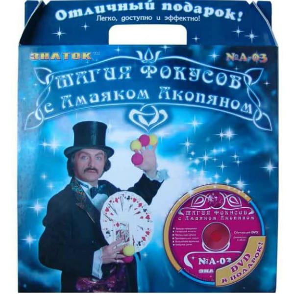 Набор с видеокурсом ЗНАТОК Магия фокусов с Амаяком Акопяном-3 (синий)