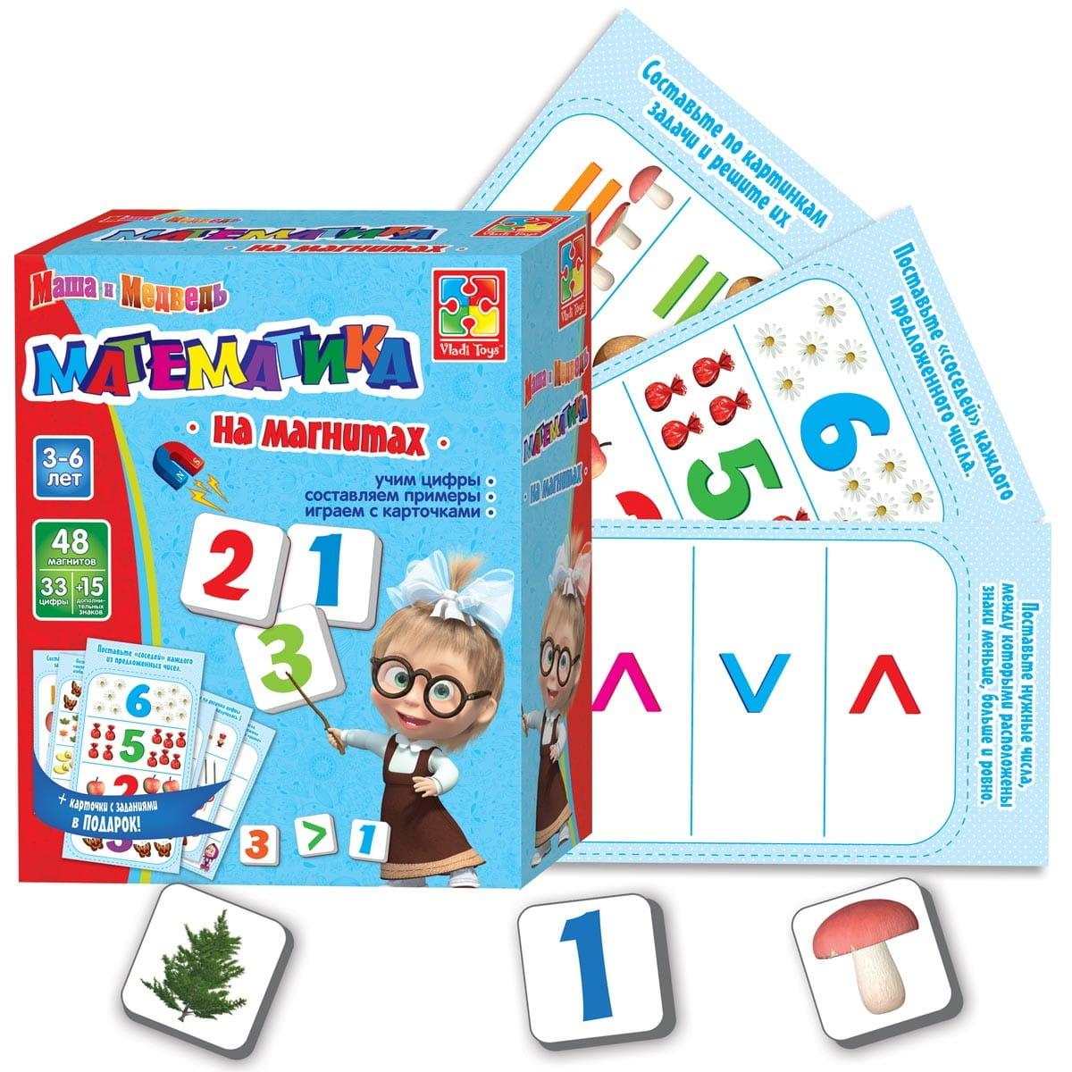 Настольная игра Vladi Toys VT3305-04 Математика на магнитах (Маша и Медведь)