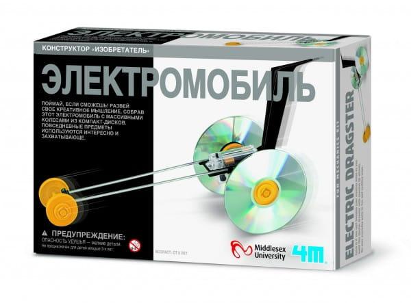 Купить Игровой набор 4M Электромобиль в интернет магазине игрушек и детских товаров