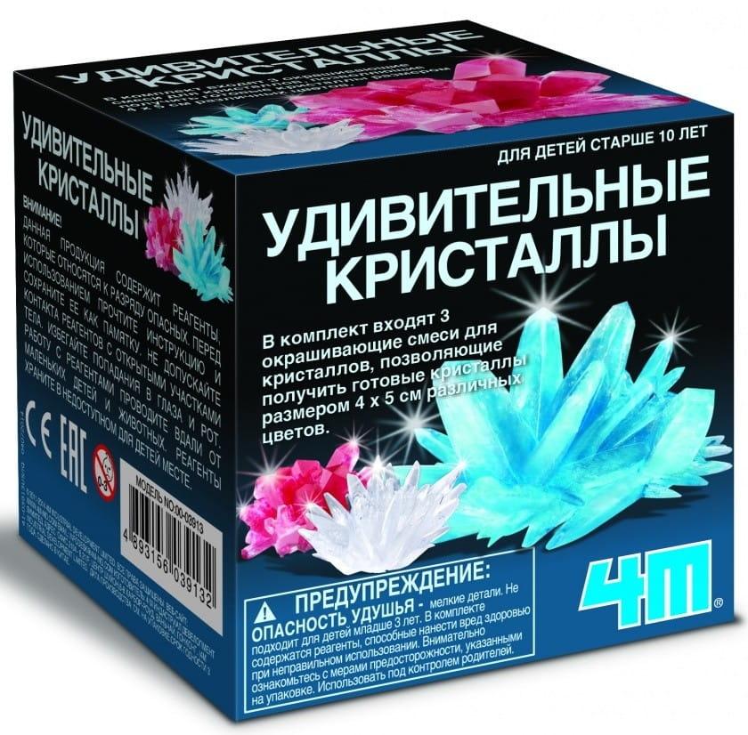 Набор 4M 00-03913/US Удивительные кристаллы Мультицвет