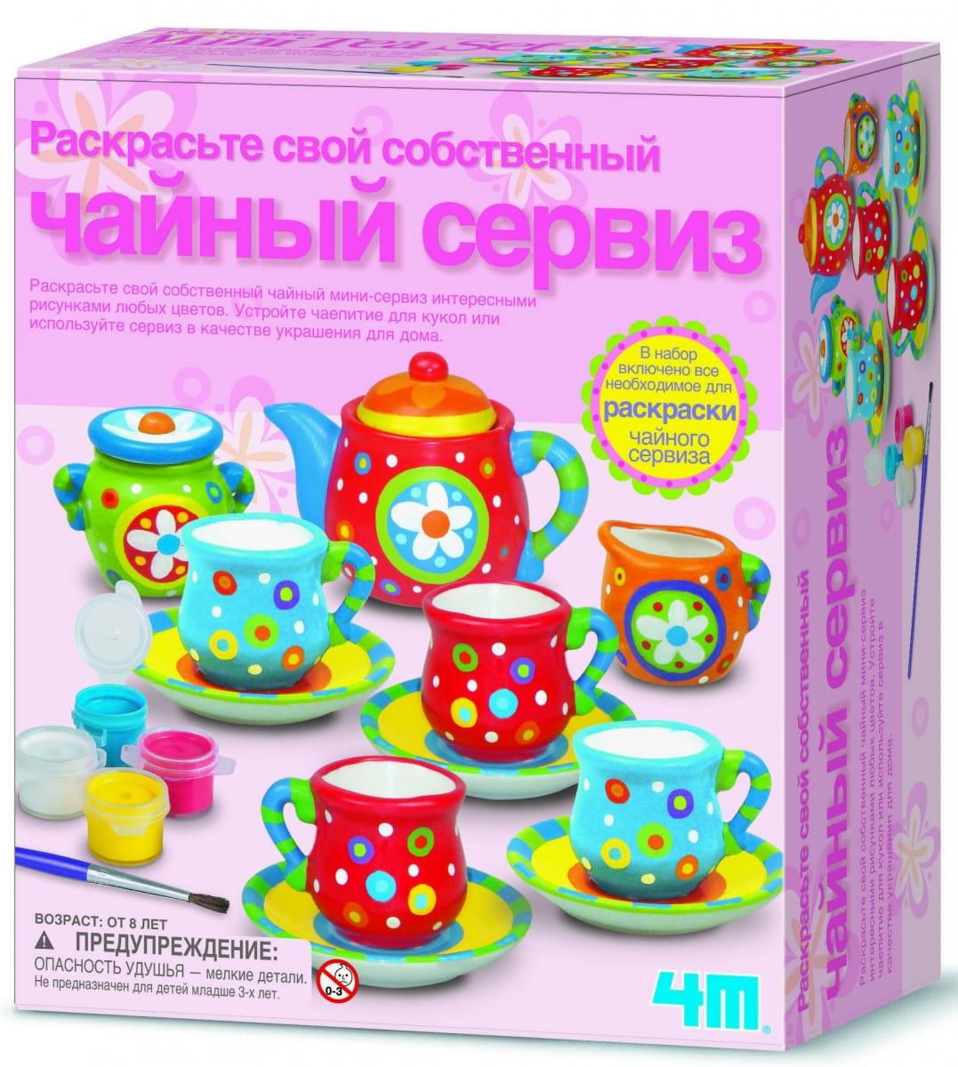 Игровой набор 4M 00-04541 Чайный сервиз