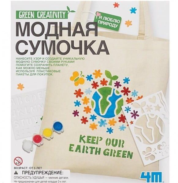 Набор для творчества 4M 00-04579 Модная сумочка